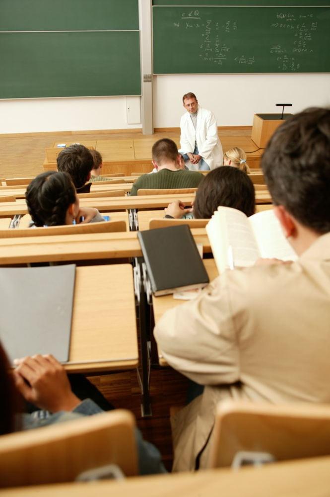 Садитесь ближе к преподавателю