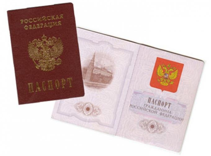Какие документы нужны для офоомления российского паспорта в  лет