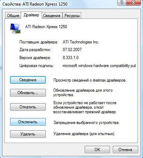 Нужно ли перезагружать компьютер после установки драйвера