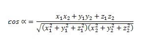Как найти угол между векторами