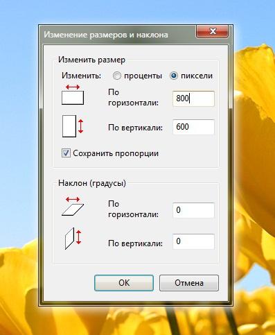 Как поменять разрешение у картинки
