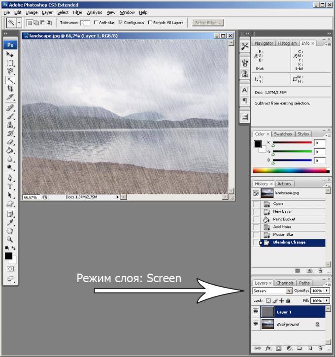 Как сделать в <strong>фотошопе</strong> <b>дождь</b>