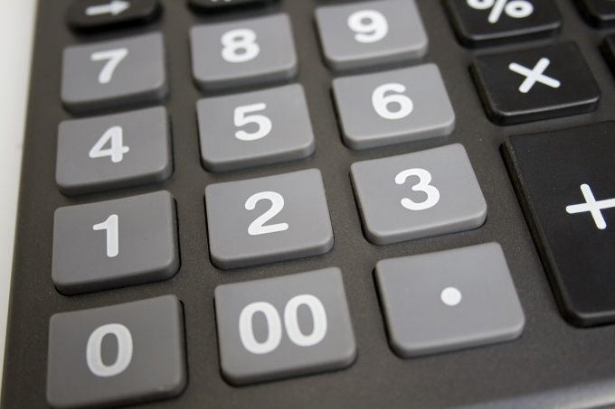 How to calculate penalty for late payment