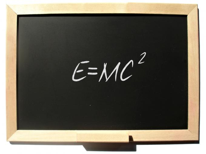 В царстве физики - свой язык