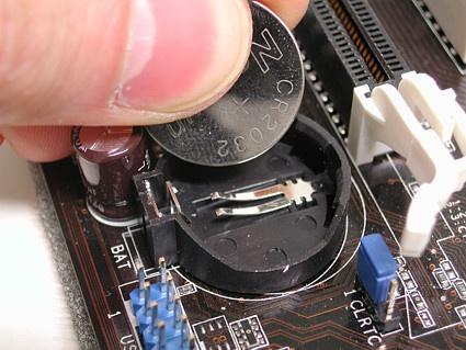 Вытащите и вставьте нужную батарейку - и пароль БИОС будет удален