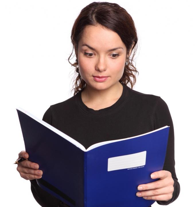 Как написать рецензию для дипломной работы