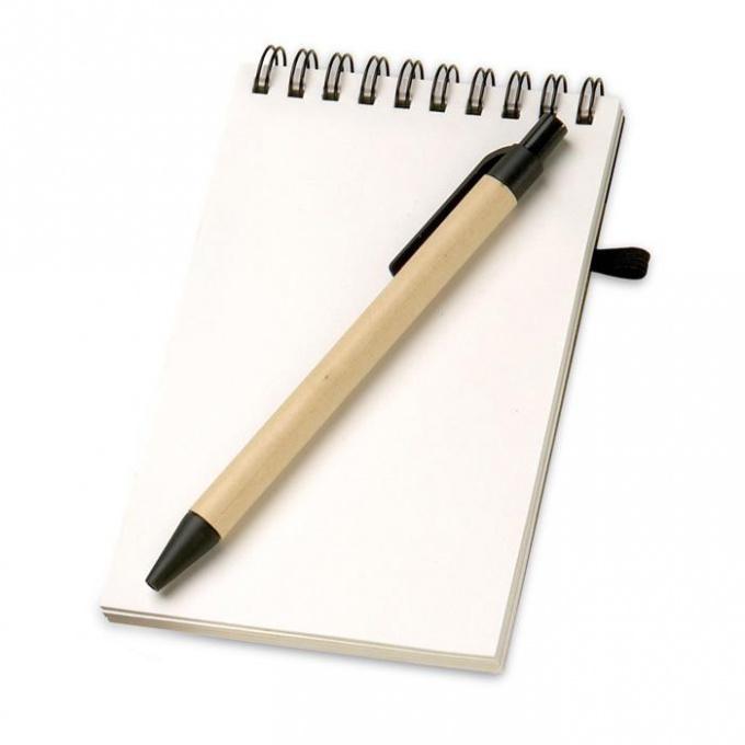 """Как писать """"не было"""": слитно или раздельно"""
