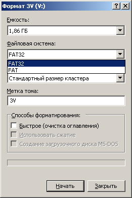 Как поменять файловую <strong>систему</strong> на <b>флешке</b>