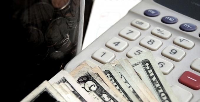 Как получить налоговый вычет на жилье