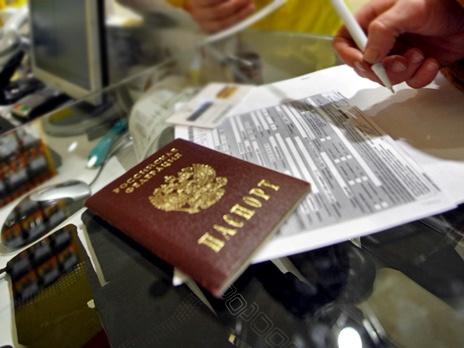 Как поменять паспорт после замужества