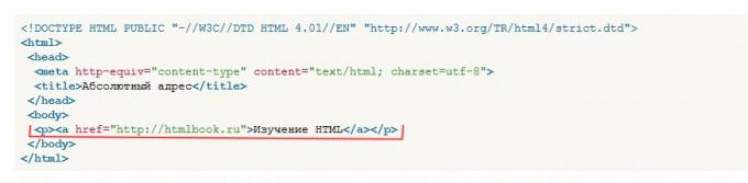 Как разместить свою <strong>страницу</strong> на <b>сайте</b>