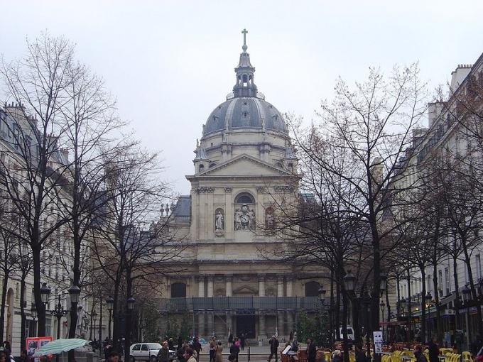 Университет Париж IV Сорбонна.