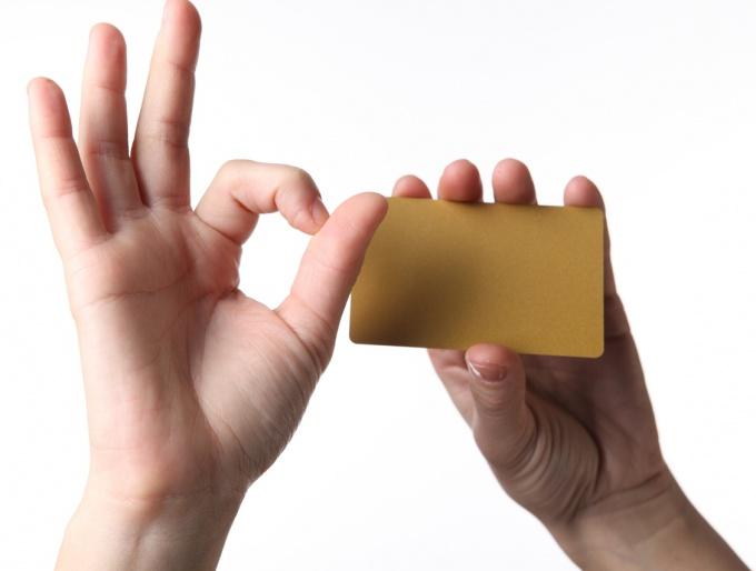 Как проверить баланс на карточке