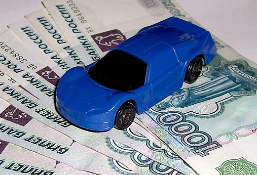 How to pay tax on the car