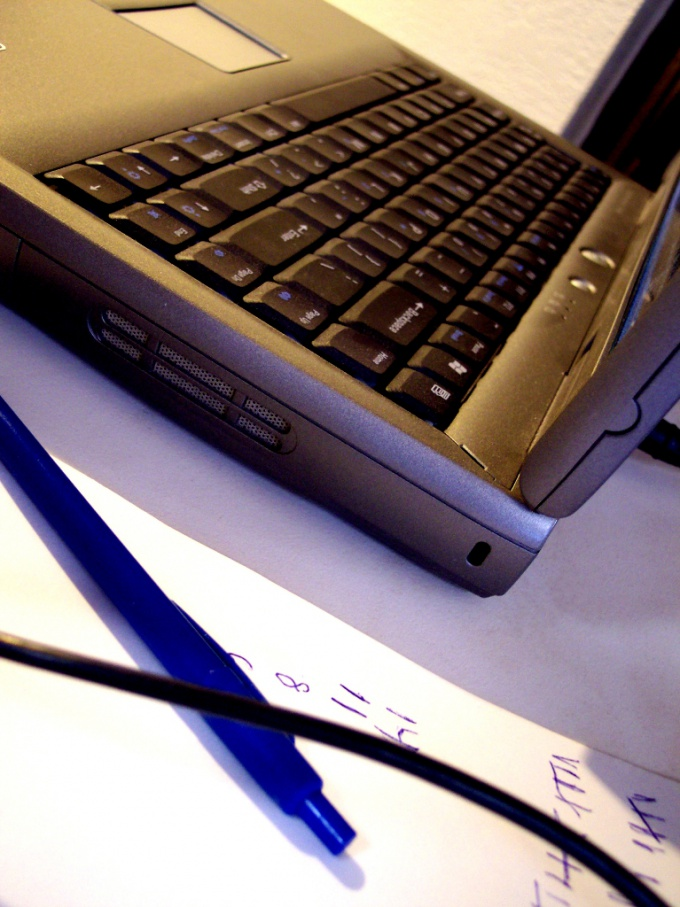 Как заполнить налоговую декларацию для ип