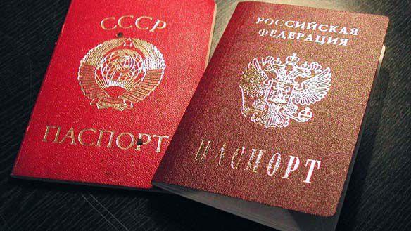 проверить паспорт на подлинность