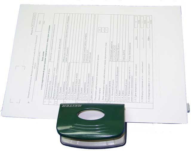 Hole punch with stop - the best choice
