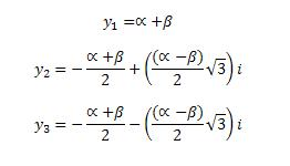 How to solve equation third degree