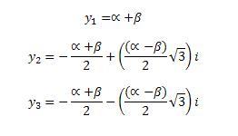 Как решать уравнение третьей степени