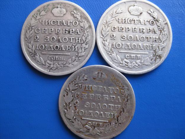 Как покупать монеты