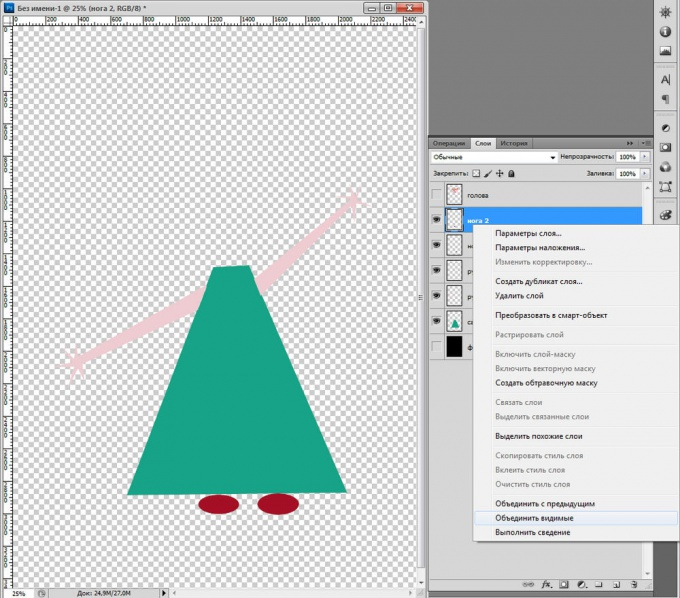 How to connect <b>layers</b> in photoshop
