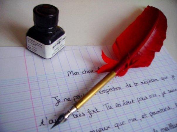 Напишите