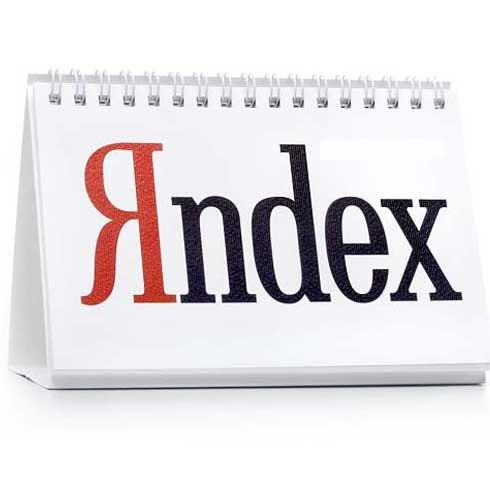 Как попасть в яндекс каталог
