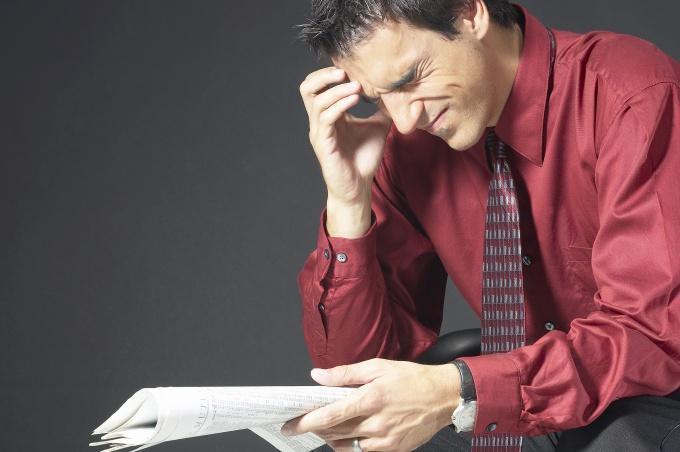 Как определить работоспособность