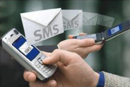 How to read remote phone SMS