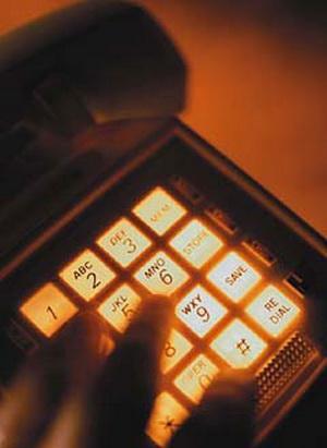 Как переводить звонок
