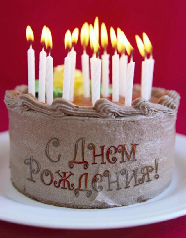 Как развеселить себя в день рождения