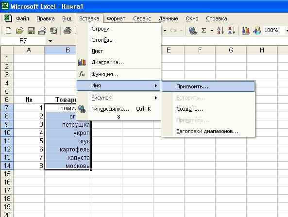 How to make a dropdown list in Excel