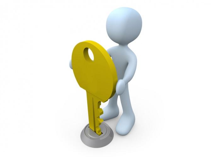 Как зарегистрировать учетную запись