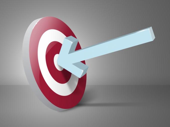 Мечту нужно представлять как цель, к которой вы стремитесь попасть до определенного срока