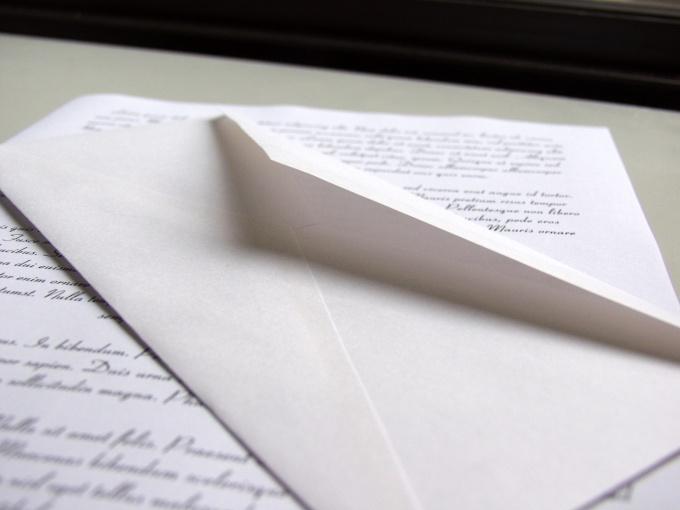 С помощью пара и ножа можно вскрыть любой конверт