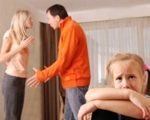 Вы - пример подражания для <strong>ребенка</strong>