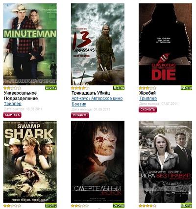 Cегодня мы уже можем смотреть кино в интернете онлайн и скачивать фильмы себе на компьютер