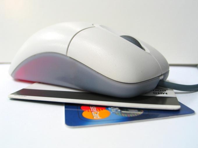 Как оплатить интернет картой
