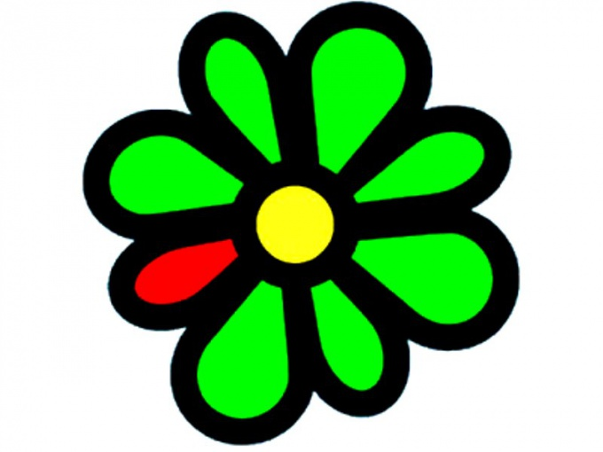 How to throw a contact from ICQ
