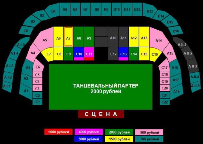 Заказать билет на концерт через интернет удобно и просто