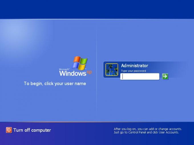 Изменить экран приветствия достаточно просто
