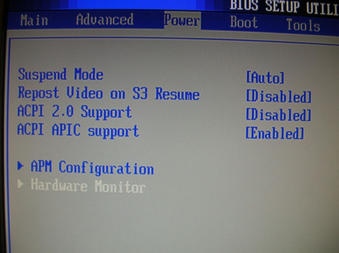 How to watch <strong>temperature</strong> bios