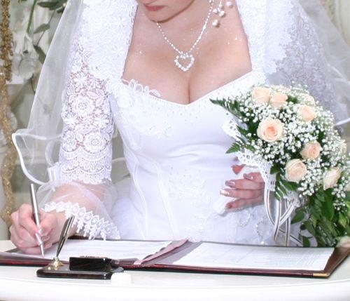 Как регистрировать брак