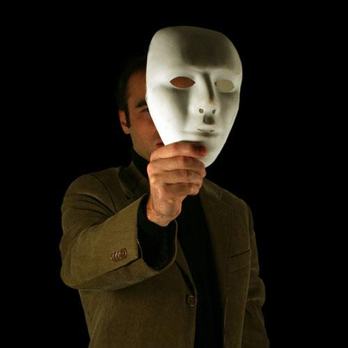 Изучите поведение предателя