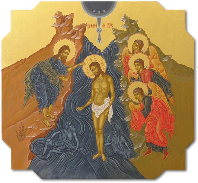 Традиция крещения основана самим Христом, принявшим омовение от пророка Иоанна
