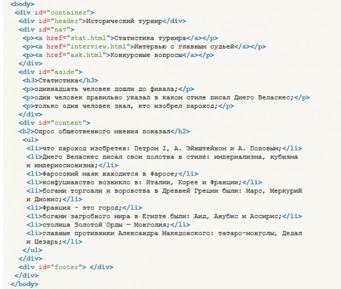 Как отредактировать сайт