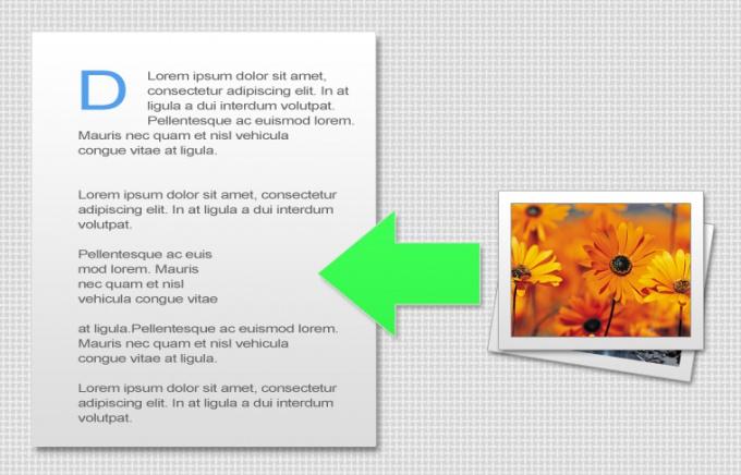 Вставка изображения в страницу