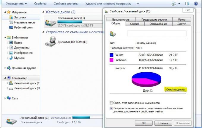 Как очистить <b>весь</b> компьютер