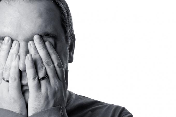 Как преодолеть чувство вины