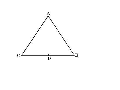 Как построить <b>биссектрису</b> <strong>треугольника</strong>
